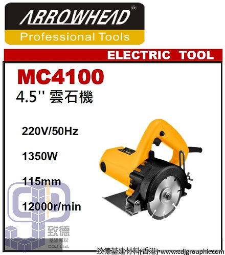 """中國""""ARROWHEAD""""-4.5吋雲石機1350W(220V)-MC4100(STMW)"""