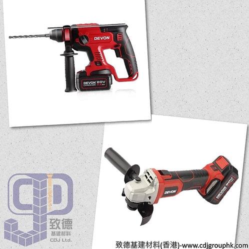 """中國""""DEVON""""大有-電動工具-油壓鑽(石屎鑽)+4寸磨機<無碳刷>-5401Li+2903Li-2件套裝(淨機頭)"""