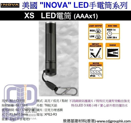 """美國""""INOVA""""-LED手電筒系列-LED電筒(AAAx1)XS-XSB01"""