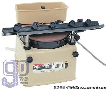 """日本""""MAKITA""""牧田-電動工具-200mm(7-7/8吋)刀具磨床-9820-2"""