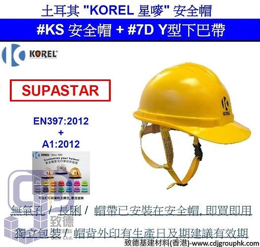 """土耳其""""KOREL""""星嘜-#KS安全帽+#7D下巴Y型帶-KSSYWBRO"""