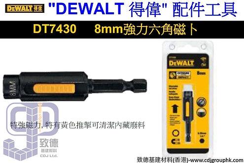 """美國""""DEWALT""""得偉-配件工具-8mm強力六角磁卜-DT7430"""