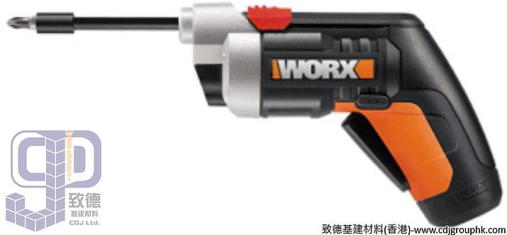 """德國""""WORX""""威克士-電動工具-4V鋰電電動螺絲刀-WX252.2"""
