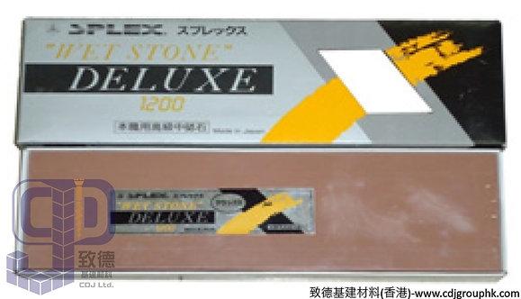 "日本""DELUXE""三扇-滑石(800號)-A10010(VT)"