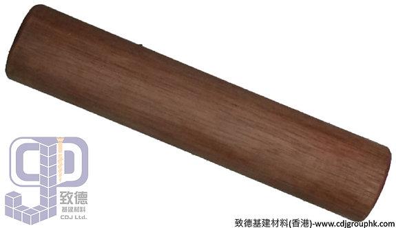 中國-中/大通心錘-A002012(VT)