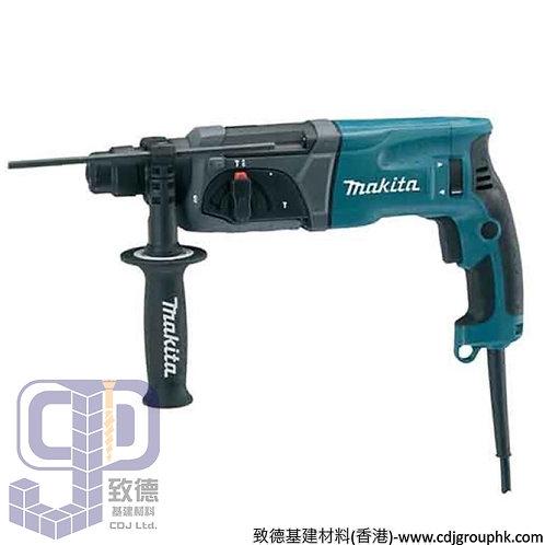 """日本""""MAKITA""""牧田-電動工具-電錘-110V-HR2470X5(由HR24705X5-110V代替)"""
