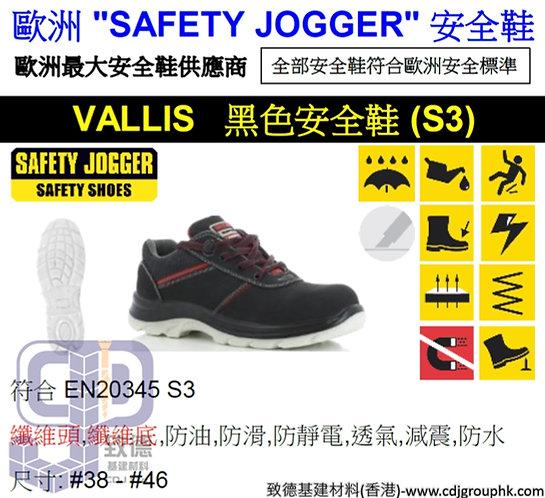 "歐洲""SAFETY JOGGER""-黑色安全鞋(S3)-SJVALLIS"