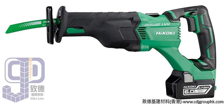 """日本""""HIKOKI""""高壹(HITACHI日立)-電動工具-18V鋰電充電往復鋸(老虎鋸)<無碳刷>(淨機)-CR18DBL"""