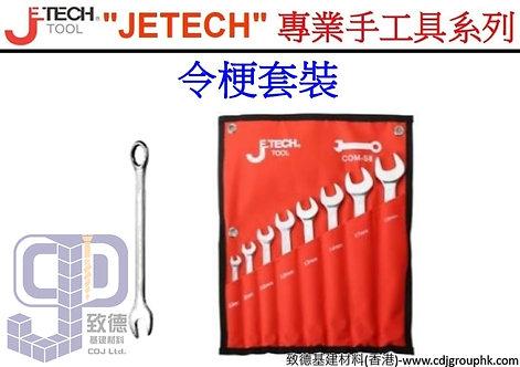 """中國""""JETECH""""捷科-令梗套裝-COMS"""