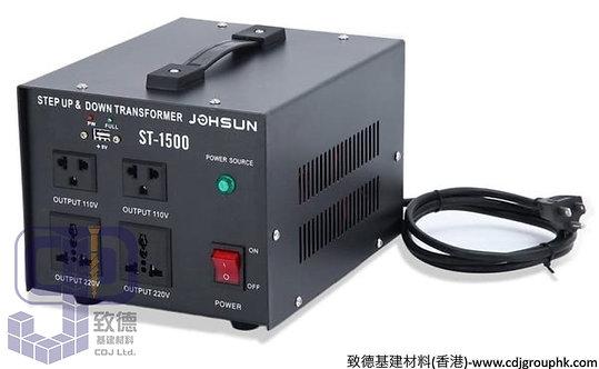 """中國""""JOHSUN""""-AC110V<>AC220V變壓火牛-DT1000"""