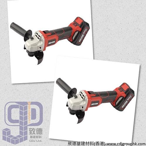 """中國""""DEVON""""大有-電動工具-4寸磨機<無碳刷>-2903Li-2件套裝(2機+2電5.2Ah+1紅閃叉)"""