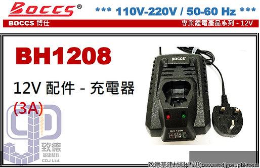 "中國""BOCCS'博仕-12V配件充電器-BH1208(STMW)"