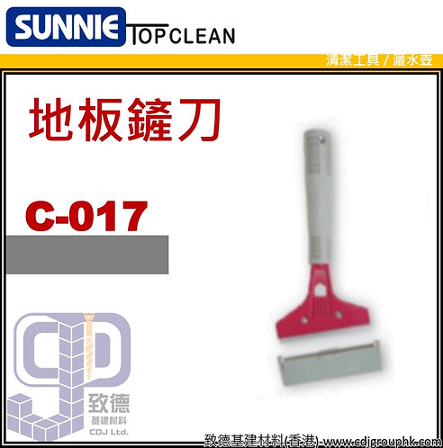 "中國""SUNNIE"" TOP CLEAN-地板鏟刀-C017(STMW)"