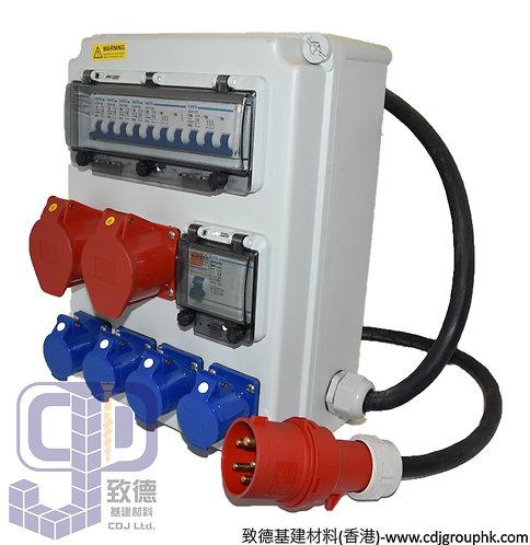 """中國""""APEKS""""-380V+220V防水蘇60A配電膠箱32A-5Px2位+16A-3Px4位連RCD+MCB(IP44)-960501"""
