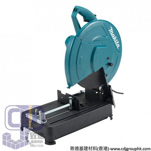 """日本""""MAKITA""""牧田-電動工具-355mm(14吋)型材切割機-220V-LW1401S"""