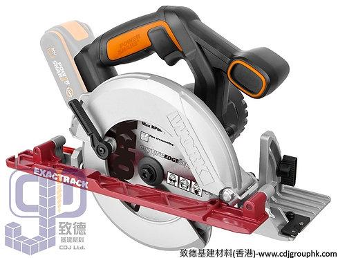 """德國""""WORX""""威克士-電動工具-165mm鋰電電圓鋸-WX530.9"""