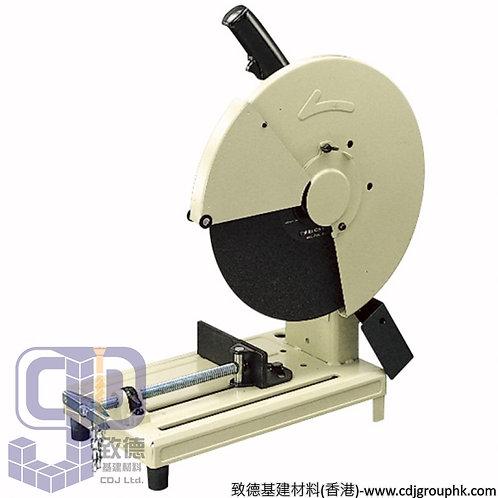 """日本""""MAKITA""""牧田-電動工具-355mm(14吋)型材切割機-220V-2414"""
