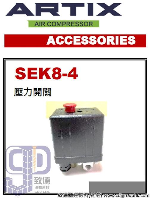 """中國""""ARTIX""""-無油靜音空壓機配件-壓力開關-ARTSEK84(STMW)"""