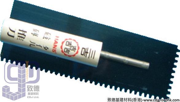 """中國""""HANS""""三吉-泥水灰池系列-幼中粗牙灰池-A0180103(TV)"""