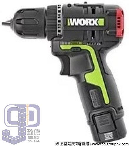 """德國""""WORX""""威克士-電動工具-12V鋰電雙速無刷迷你電鑽-WU130"""