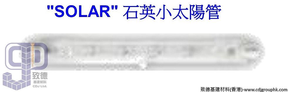 "中國""SOLAR""-石英小太陽管-SOLRR7S113"
