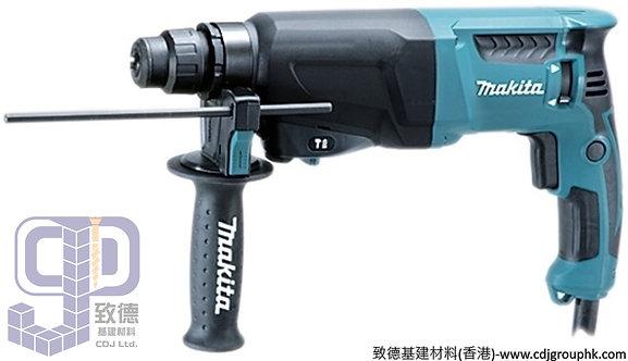 "日本""MAKITA""牧田-電動工具-26mm(1吋)電錘-220V-HR2600"