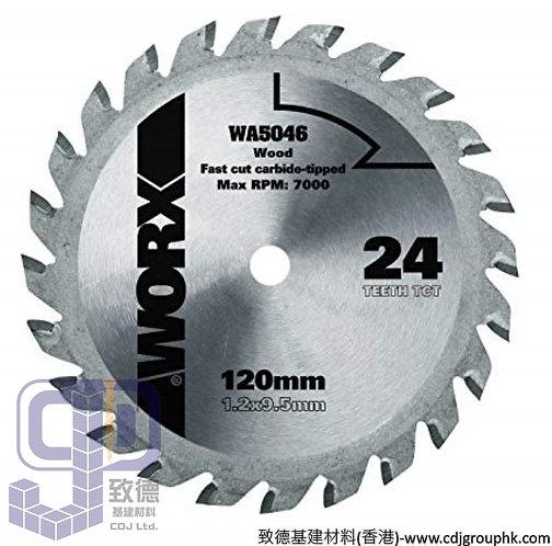 """德國""""WORX""""威克士-電動工具-120mm電鋸鋸片TCT鋸木片(24T)-WA5046"""