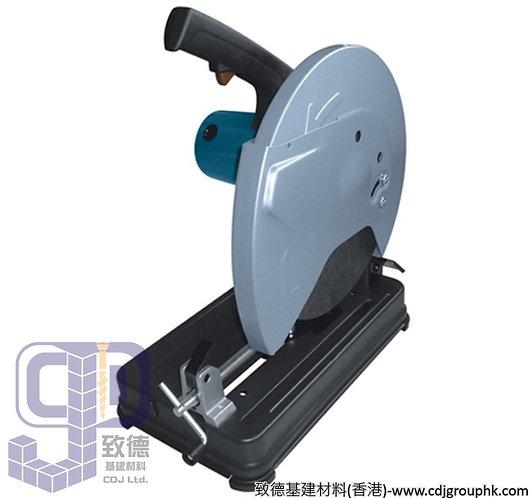 """中國""""DONG CHENG""""東成-電動工具-355mm(14吋)型材切割機/拮機-220V-DJG02-355"""
