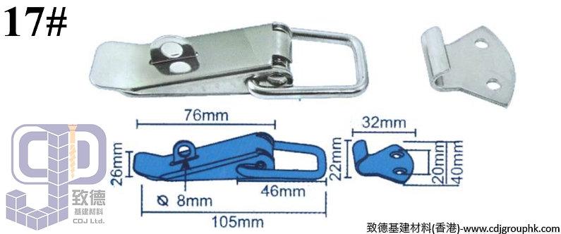 中國-白鋼#17箱扣(26x105+32mm)-TKBX017(WIP)