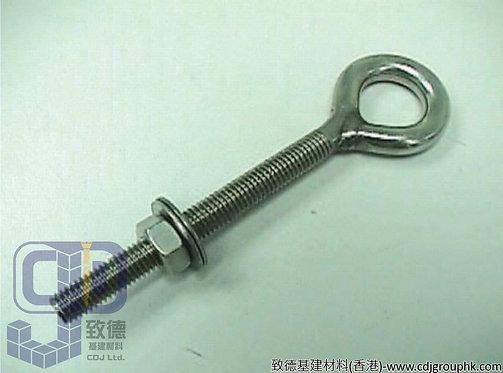 中國-316不銹鋼鋼長坑埃砵/唉令(5x60mm-16x150mm)-770560316(WI)