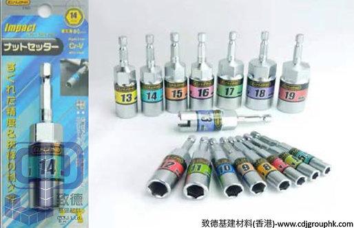 """中國""""EU LONG""""裕隆-六角柄加長卜士-EAW55190(HF)"""