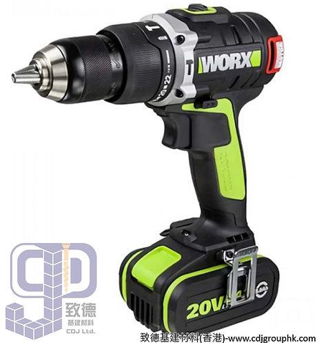 """德國""""WORX""""威克士-電動工具-13mm鋰電20V雙速衝擊電鑽(衝擊批)<無碳刷>-WU189.1"""