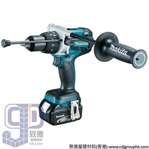 """日本""""MAKITA""""牧田-電動工具-13mm(1/2吋)充電式衝擊電鑽-DHP481RME"""