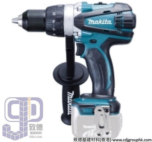 """日本""""MAKITA""""牧田-電動工具-13mm (1/2吋)充電式起子電鑽-BDF444Z"""