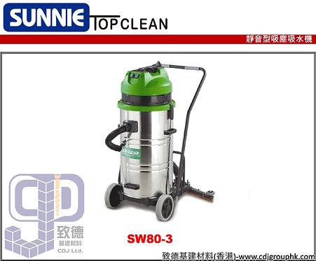 """中國""""SUNNIE"""" TOP CLEAN新田-靜音型吸塵吸水機80L鋼桶(鐵架)-SW803(STMW)"""