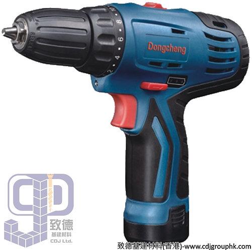 """中國""""DONG CHENG""""東成-電動工具-12V鋰電1.5Ah充電鑽-DCJZ10-10B"""