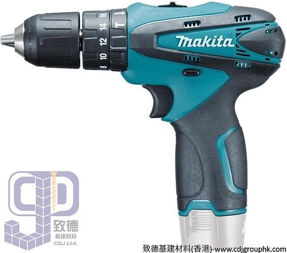 """日本""""MAKITA""""牧田-電動工具-10mm(3/8吋)充電式衝擊電鑽-HP330DZ"""
