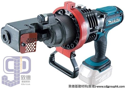 """日本""""MAKITA""""牧田-電動工具-充電式鋼筋切斷機-DSC191Z"""