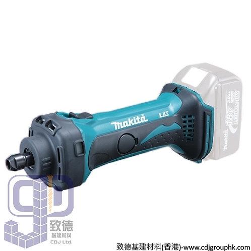 """日本""""MAKITA""""牧田-電動工具-6mm充電式電磨-DGD801Z"""