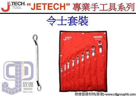 """中國""""JETECH""""捷科-令士套裝-OFSS"""