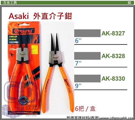 """中國""""Asaki""""雅賽崎-外直介子鉗-AK832730(STMW)"""