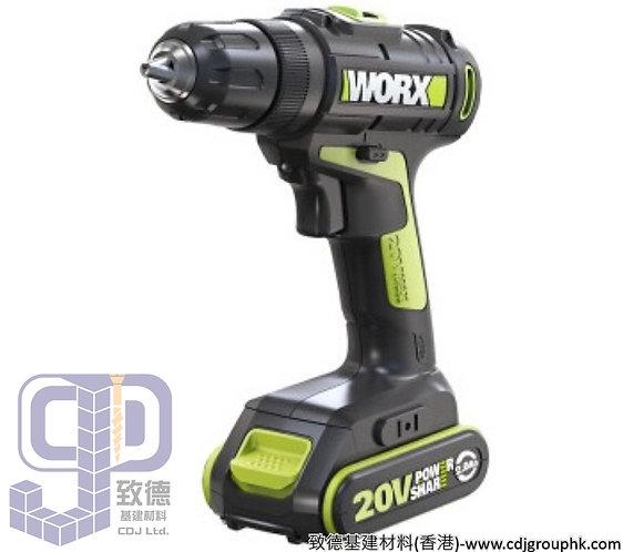 """德國""""WORX""""威克士-電動工具-20V鋰電雙速電鑽-WU172"""