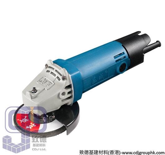 """中國""""DONG CHENG""""東成-電動工具-4吋磨機(N9500N款)-220V-DSM02-100A"""