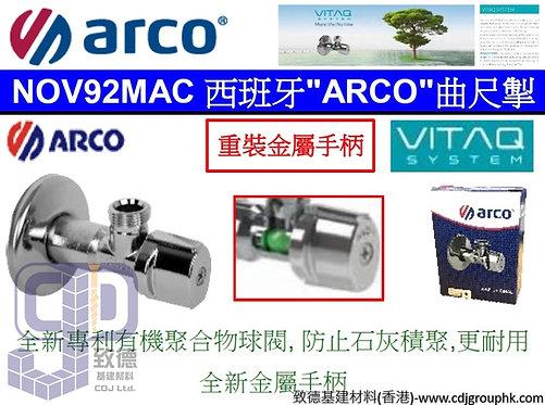 """西班牙""""ARCO""""-曲尺掣-NOV92MAC"""