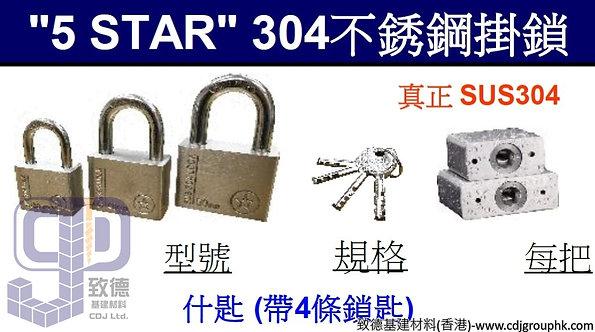 """中國-""""5 STAR""""-304不銹鋼掛鎖(真正SUS304)-F3450K"""