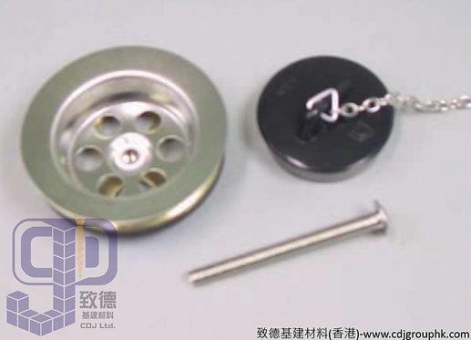 中國-星盆銅去水(1~1/4寸.1~1/2寸)-510120(AE)