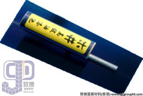 """中國""""MON JIN""""木井-泥水灰池系列-藍片油池-AA0050102(TV)"""