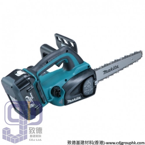 """日本""""MAKITA""""牧田-電動工具-250mm(9-7/8吋)充電式鏈鋸-BUC250RDE"""