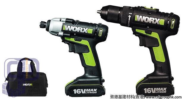 """德國""""WORX""""威克士-電動工具-16V鋰電組合工具(16V雙速電鑽/起子機)-WU907"""