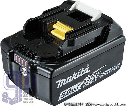 "日本""MAKITA""牧田-電動工具-5.0Ah原裝18Vmax鋰電池-BL1850B"